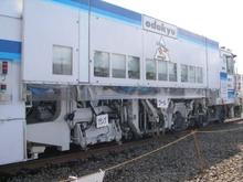 Pa200034