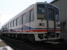 Pb030128