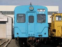 Pb030199