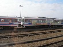 Pb030213