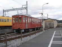 P1030123