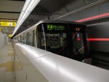 P4120011