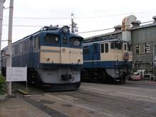 P5240028