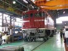 P5240062
