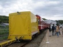 P5250039