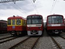 P5250059