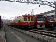 P5250073