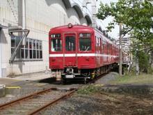 P5250162