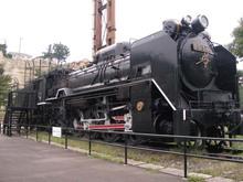 P7060179