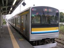 P7200136