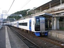 P8120208
