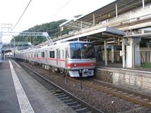 P8120211