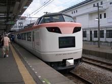 P9230015