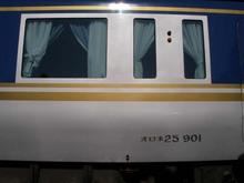 Pb220081