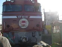 Pb220198