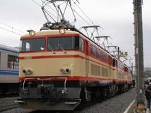 P2110074
