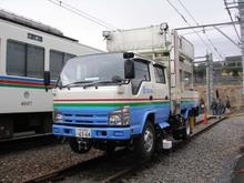 P2110119