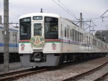 P2110110