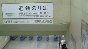 200903201702000