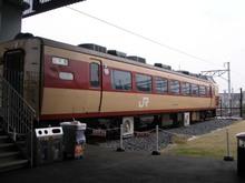 P4040033