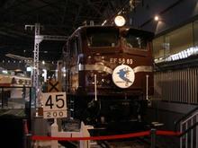 P4040085