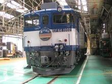 P5230090