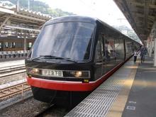 P5310003
