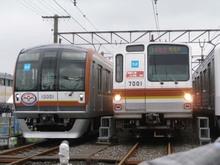 P6060068