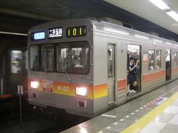 P7100007