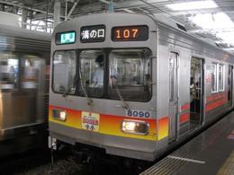 P7110042