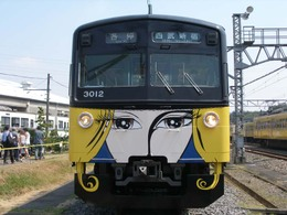 P8290081