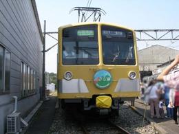 P8290069