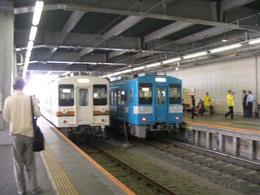 P9190004