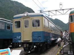 P9190042