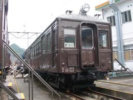 P9190047