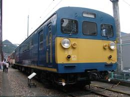 P9190054