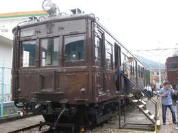 P9190055