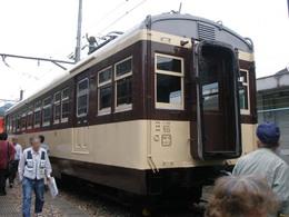 P9190058