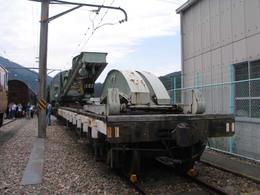 P9190082