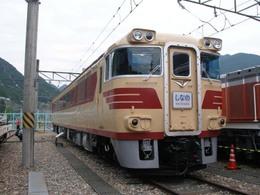 P9190084