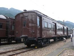 P9190096
