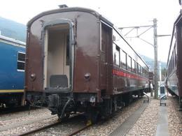 P9190105