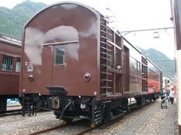 P9190106