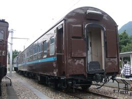 P9190112