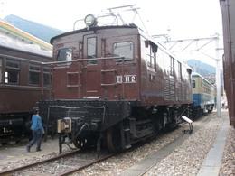 P9190113