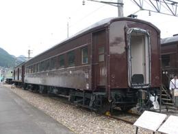 P9190128