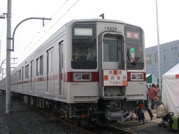 Pb080024