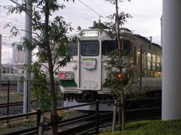 Pb140161