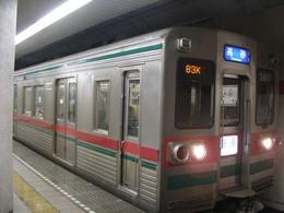 Pb210001