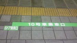 201002261823000